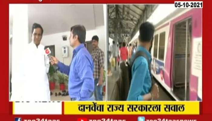 New Delhi Rao Saheb Danve On Local Train And Wet Drought Help