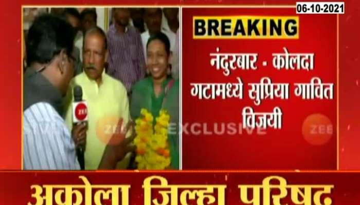Nandurbar BJP Supriya Gavit Wins