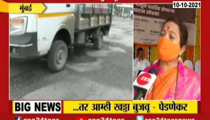 Mumbai Mayor Kishori Pednekar On BJP MLA Nitesh Rane Letter For Poor Roads