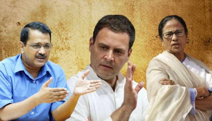 Loksabha election 2024 : PM मोदींविरोधात कोण करणार विरोधी पक्षाचं नेतृत्व?