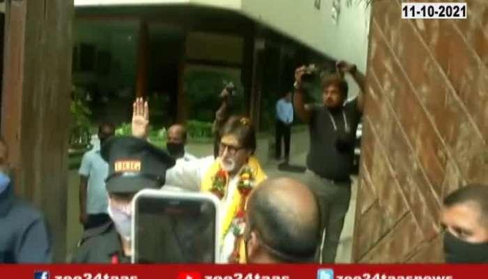 Mumbai Amitabh Bachhan Terminates Contract With Pan Masala Brand Return Fees