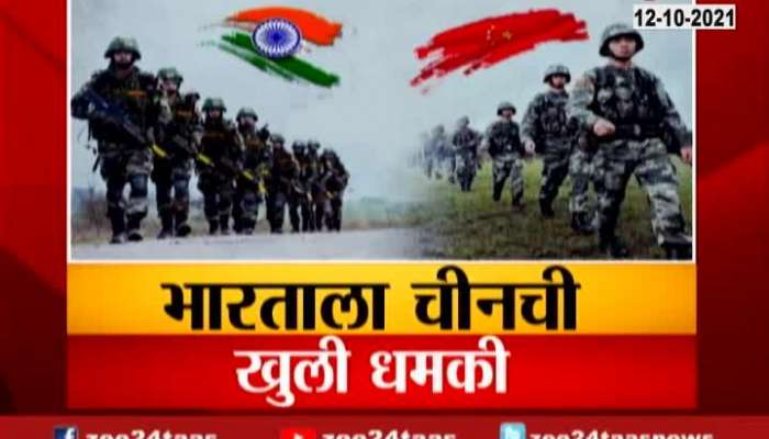 Report On China Openly Threaten To India About War