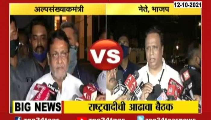 NCP Leader Nawab Malik And BJP Leader Ashish Shelar Critics On Each Other