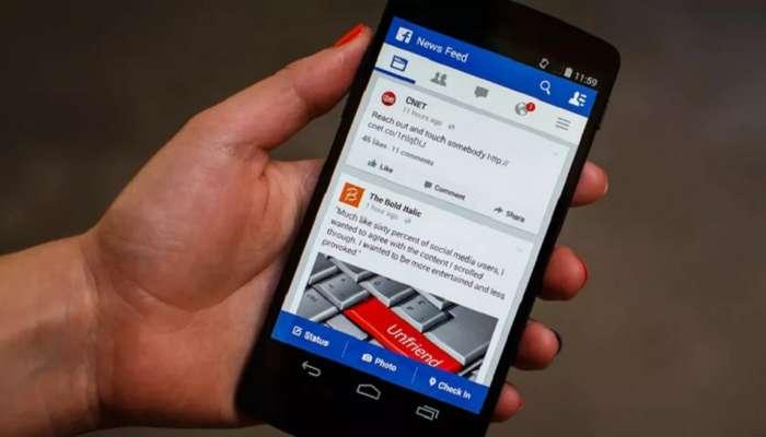 Facebook वर मोठा बदल; आता अशा पोस्ट करु शकणार नाहीत, अधिक जाणून घ्या