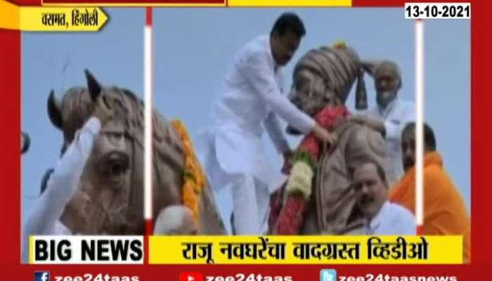 Hingoli NCP MLA Raju Navghare Publicly Apologized On Controversial Viral Video