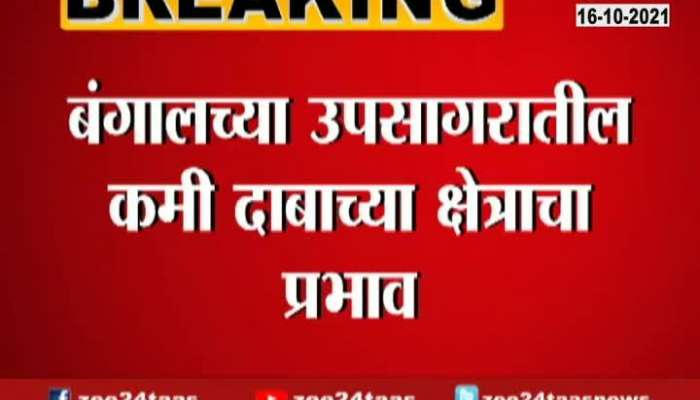Weather Report IMD Predicts Rainfall In Various Parts Of Maharashtra For Next Two Days