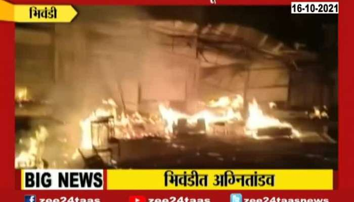 Bhiwandi Massive Fire Breaks Out At Furniture Godown And Factory