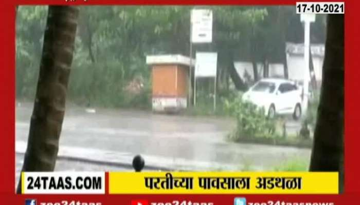 Pune Meterological Department On Returning Monsoon In Maharashtra