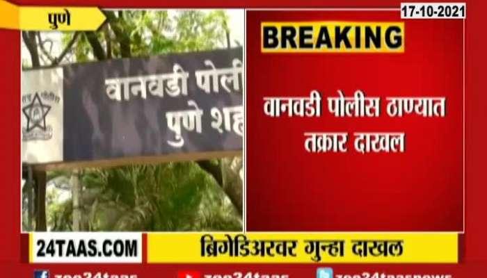 Pune Woman Lt Colonel Suicide Case Filed Against Himachal Pradesh Brigadier