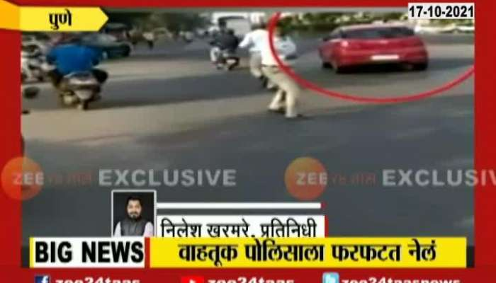 Pune Traffic Cop Dragged On Car Update