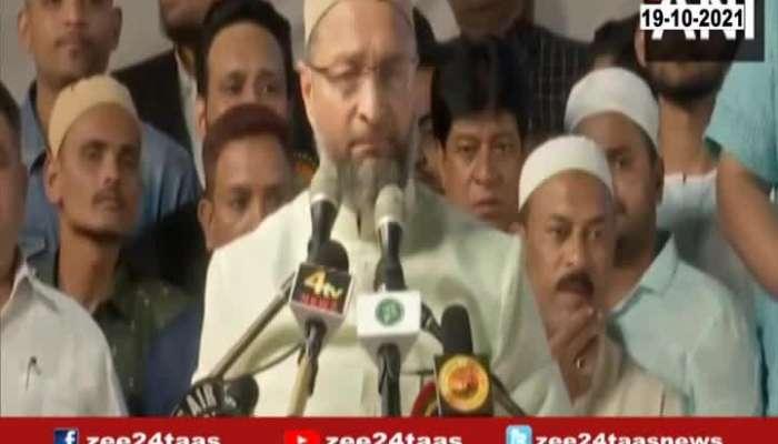 Hyderabad MIM Chief Asaduddin Owaisi Criticize PM Modi