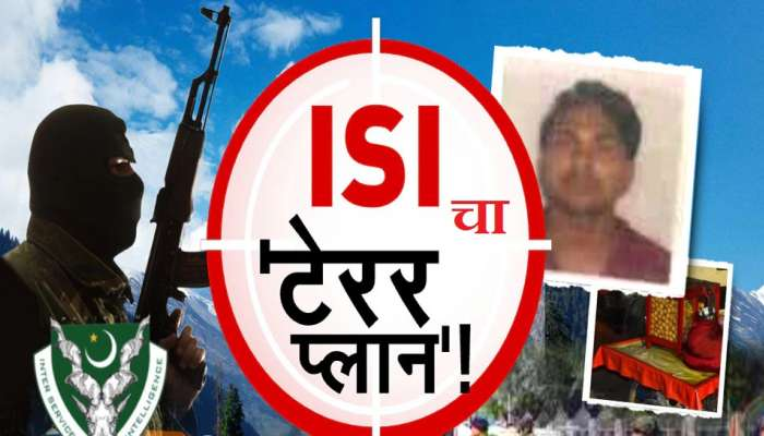 ISIच्या टूलकिटमध्ये मोठा खुलासा, काश्मीरला काबूल बनवण्याची तयारी, अधिक जाणून घ्या