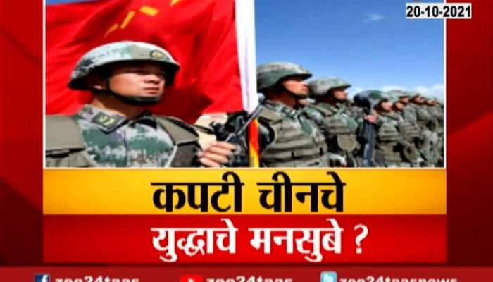 Report On China 100 Rocket Launchers At Border