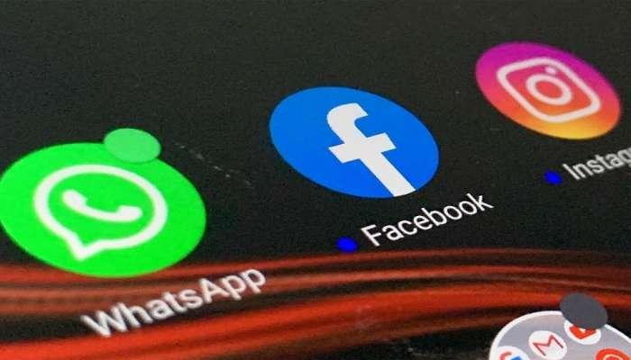 Facebook बदलणार आपल्या कंपनीचं नाव? काय आहे कारण