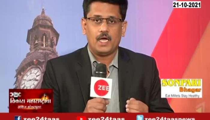 Vikas Maharashtracha Awaj Kolhapurcha With Kishor Deshpande And Ajit Patil EP 04