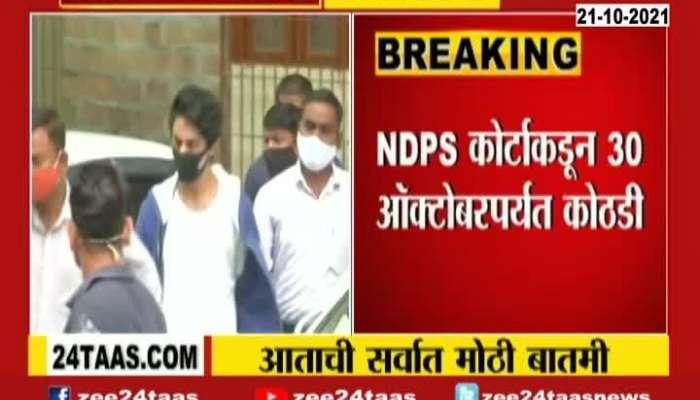 Mumbai Aryan Khan Stay Extended In prison