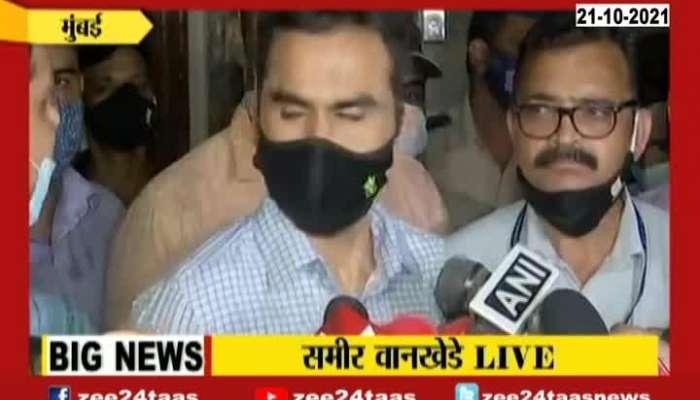 Mumbai NCB Zonal Director Sameer Wankhede PC