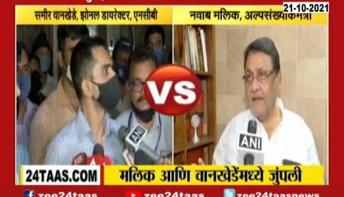 Mumbai NCB Zonal Director Sameer Wankhede Reply To NCP Leader Nawab Malik Update