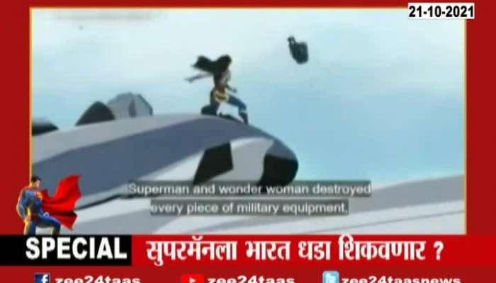 Mumbai Report On India_s Notoriety Under Comics
