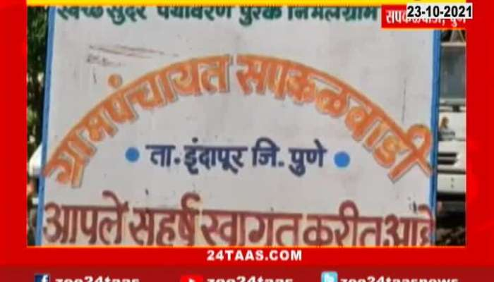 24TAAS Superfast News At 8 Am, 23 October 2021