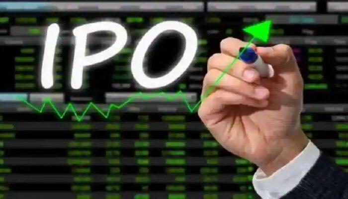 IPO Alert   पैसा ठेवा तयार; Nykaa चा IPO या तारखेला होणार खुला; जाणून घ्या सविस्तर