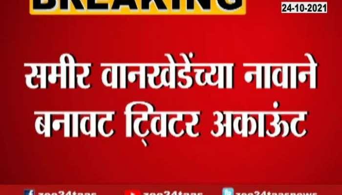 Mumbai Sameer Wankhede_s Fake Tweeter Account