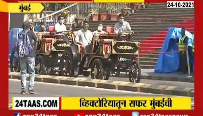 Mumbai Electric Victoria Ride Started