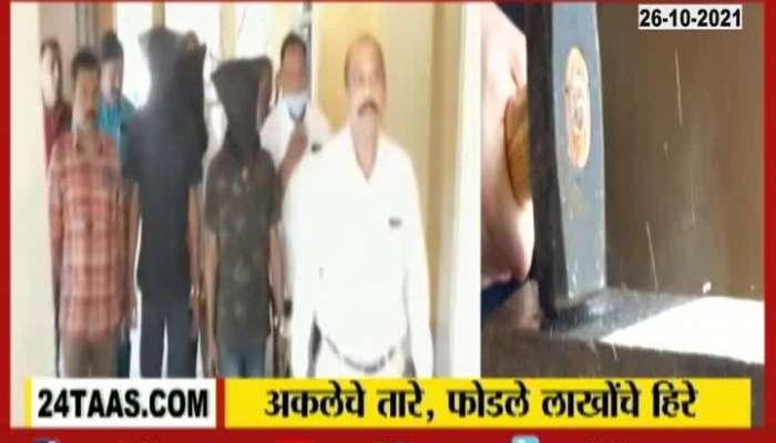 Nagpur Theft Thrown Original Diamond