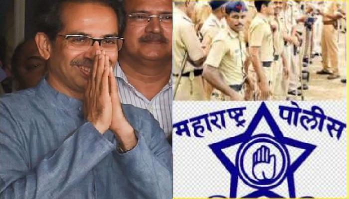 'महाराष्ट्र पोलीस आम्हाला तुमचा अभिमान आहे'
