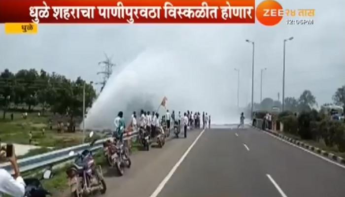 मुंबई-आग्रा महामार्ग वाहतुकीला फुटलेल्या जलवाहिनीचा खोडा